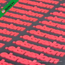 тиснение силикона высокого качества Циньи подгонянный утюг на одежду стикер