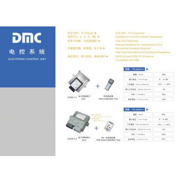 Kits de conversion automatiques de GNC / GPL / Contrôleur ECU