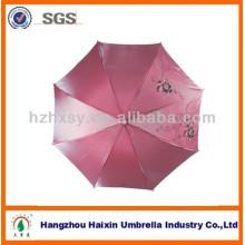 Fournisseur de haute qualité de parapluie d'OEM et d'ODM pour le cadeau de promotion et les parapluies de marque au détail