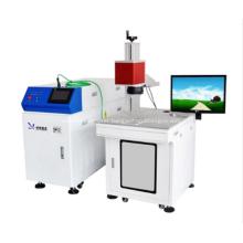 Consumer Electronics Laser Welding Machine