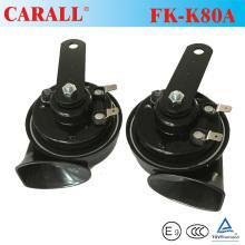 Neue Ankunft 12 V Elektrische Schnecke Horn Lkw Horn E-mark Qualität