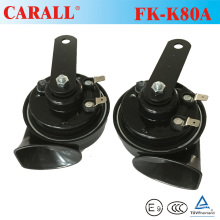 New Arrival 12V Electric Snail Horn Truck Horn E-mark Quality