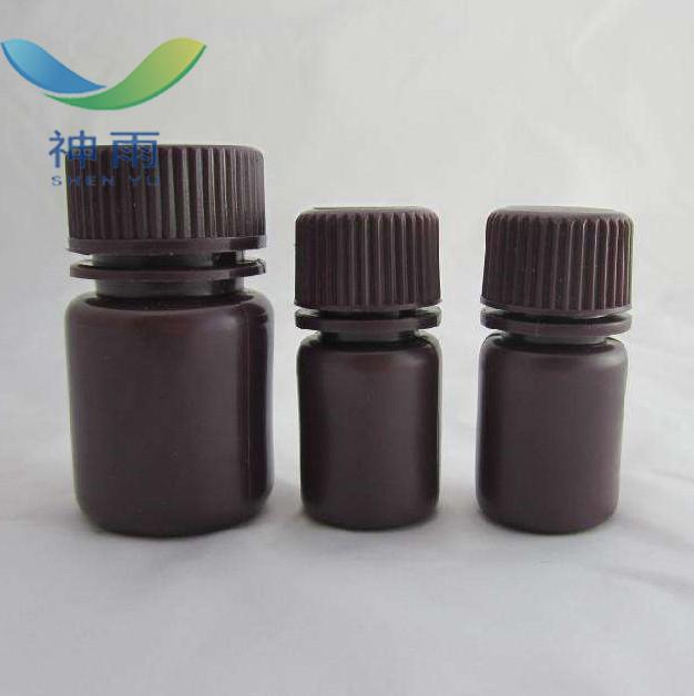 Reagent Grade Nessler S Reagent