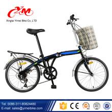 Складной велосипед алибаба 16/складные велосипеды для продажи/лучшие складные велосипеды по 500