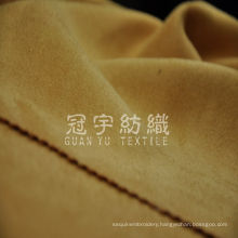 Double Face Suede Short Pile Cloth for Sofa