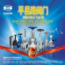 China Hebei Hersteller Guss Stahl Schieberventil