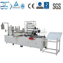Chinese Paper Core/Tube Winding Machine (XW-301)