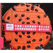 ST800 Stahlkordförderband 650mm 4/2