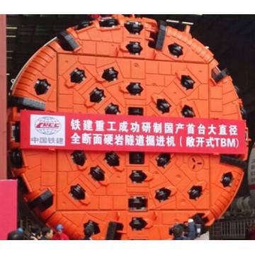 Correia transportadora 25km alto desempenho Tbm-finalidade de cabo de aço