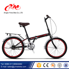 20inch black folding bike/single speed folding bike/lightweight folding bikes for sale
