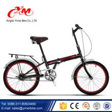 20-дюймовый черный складной велосипед/единой скоростью складной велосипед/легкий складной велосипед для продажи
