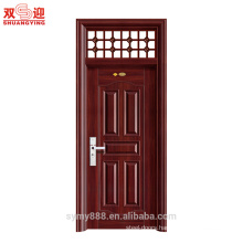 Factory supply popular steel fitting swing room door designs in pakistan