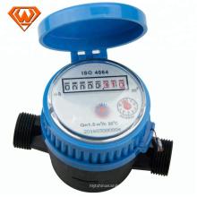 Medidor de água com disco rotativo