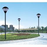 Iron Steel Yard Lamp