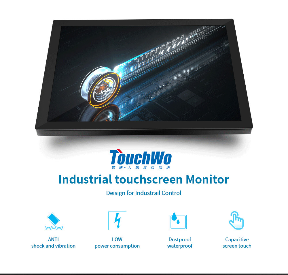 industrial touch screen monitor