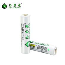Geilienergy Marca 1200 mAh triplo de baterias recarregáveis 1.2 v ni-mh aaa bateria