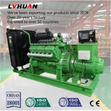 Sistema de generador de gas del carbón del precio bajo 200kw con la certificación de Ce ISO