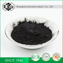 Reciclagem de Adsorção de Gás e Fluxo de Carbono Ativado por Carbono em Carbono de Solventes Orgânicos