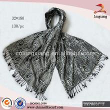 Hot Zebra-stripe Jacquard Pashmina shawl