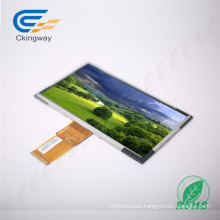 7 Inch 250CD/M2 Touch Screen Monitor