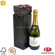 Горячая коробка изготовленный на заказ вина упаковывая с ручкой