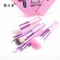 Popular Personal Care Beauty Makeup Tools