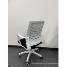 Silla de malla ajustable 3D de muebles comerciales