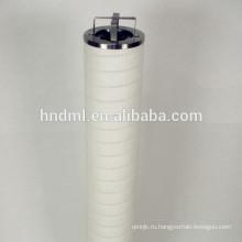 Поставка PALL HC2295FKP14H картридж с высокой пропускной способностью
