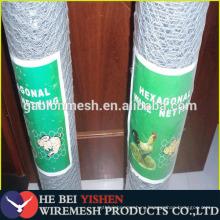 Зеленая сетка из пенополиуретана с покрытием из пвх / линяет петлю из куриной проволочной сетки