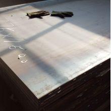 4x8 hot rolled iron sheet metal