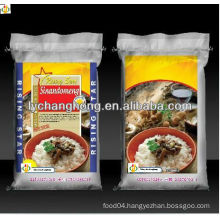 25kg pp woven rice bags manufacturer