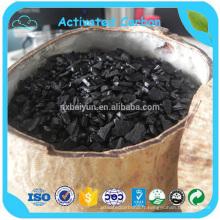 Prix du charbon actif 8 x 16 maille 1000 mg / g Valeur d'iode