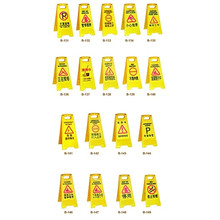 B-131 ~ B-149 Tabla de precaución
