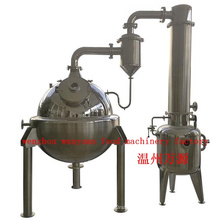 Ball Type Evaporator