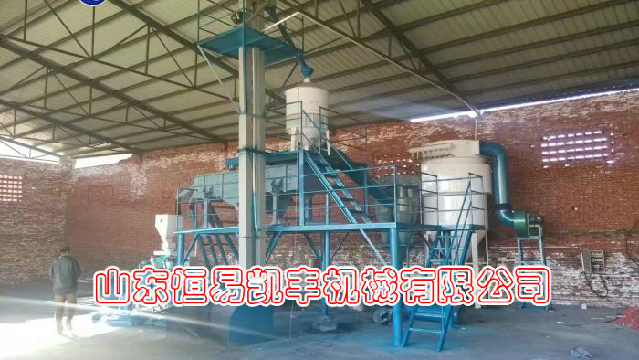 Air separator equipment