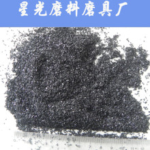 20-40 de malla de coco Shell Carbón activado para la eliminación de gas de formaldehído