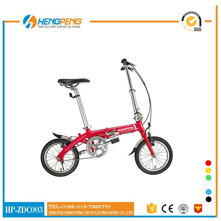 Good quality folding bikes