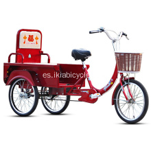 Nuevo diseño Three Wheels Tricycle