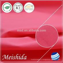 30 * 30 / 68 * 68 махровая хлопчатобумажная ткань дешевые