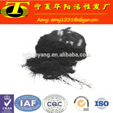 Water treatment material factory price carbon black powder