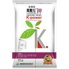 Full Water Soluble K-Power Foliar Fertilizer