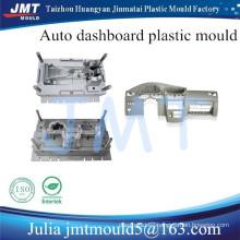 OEM y alta precisión auto tablero plástico del molde p20 fabricante