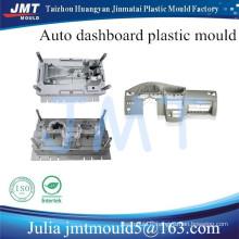 Moules d'OEM et haute précision auto tableau de bord plastique fabricant p20