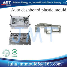 OEM auto dashboard plastic mould tooling manufacturer