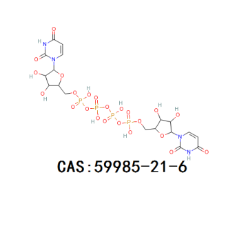 Diquafosol cas 59985-21-6 Diquafosol Sodium Salt