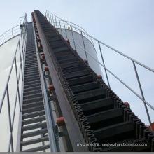 China Sidewall Belt Conveyor Manufacturer
