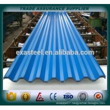 corrugated metal sheet price