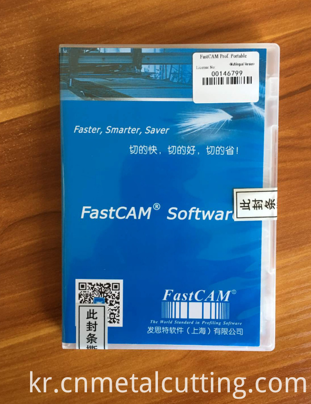 Fastcam Nesting Software