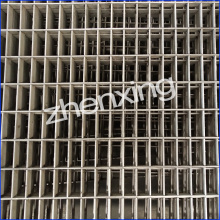 Welded Flat Steel Grating