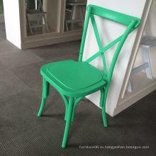Зеленая пластичная Смолаа PP Стекируемые крест стул